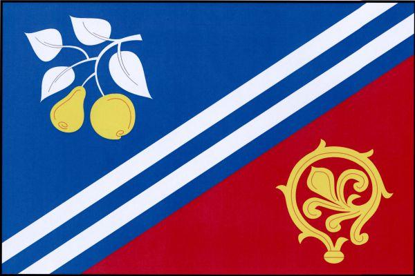 Babice - vlajka
