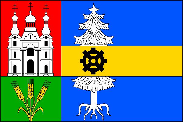 Hejnice - vlajka