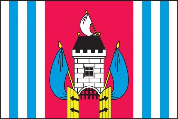 Janovice nad Úhlavou - vlajka