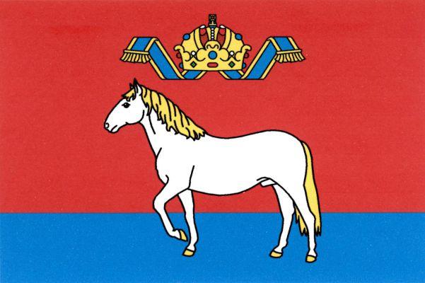 Kladruby nad Labem - vlajka