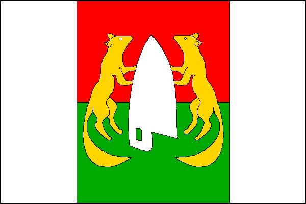 Kunovice - vlajka