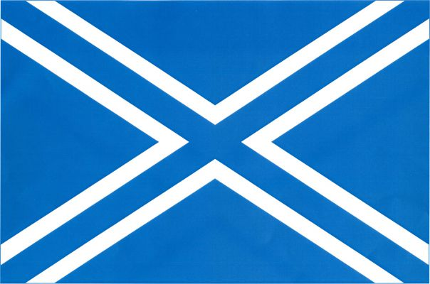 Ondřejov - vlajka