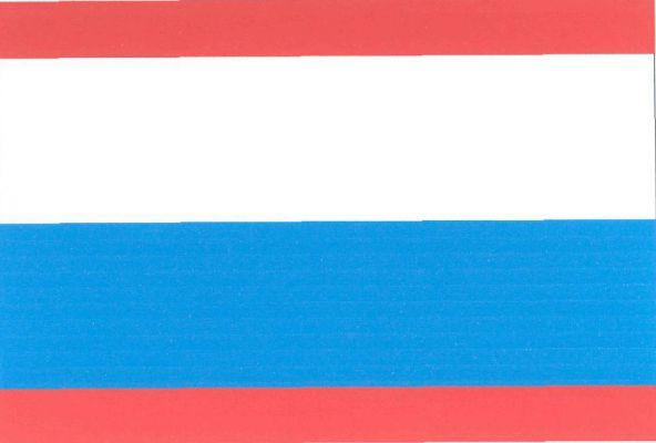 Postoloprty - vlajka