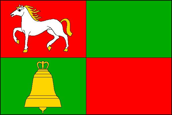 Rosice - vlajka