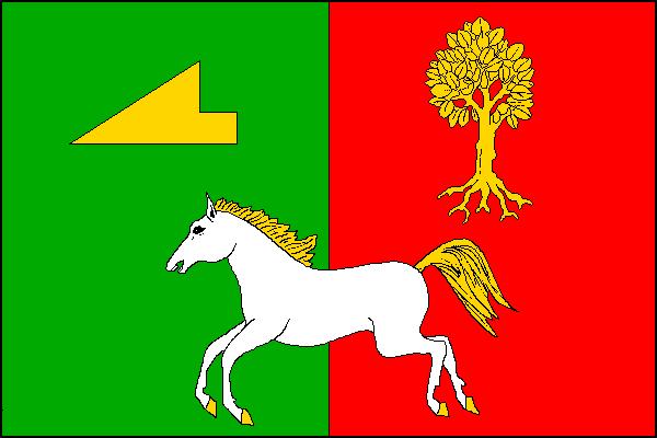Seninka - vlajka