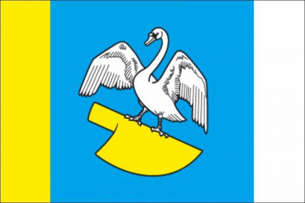 Staré Heřminovy - vlajka