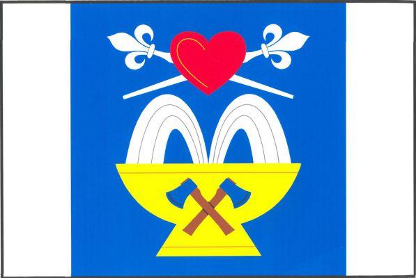 Teplice nad Bečvou - vlajka